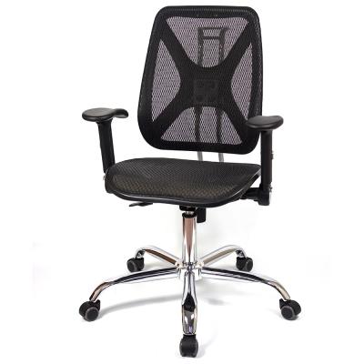 aaronation-機能性椅背辦公電腦網椅(DW-105H升降扶手無枕鐵腳PU)
