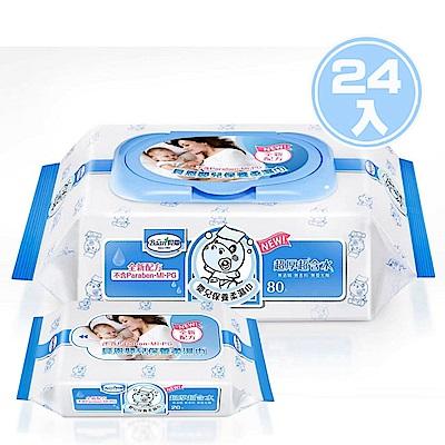 [時時樂限定] 貝恩 NEW嬰兒保養柔濕巾/箱(24入)+貝恩NEW嬰兒保養柔濕巾/20抽