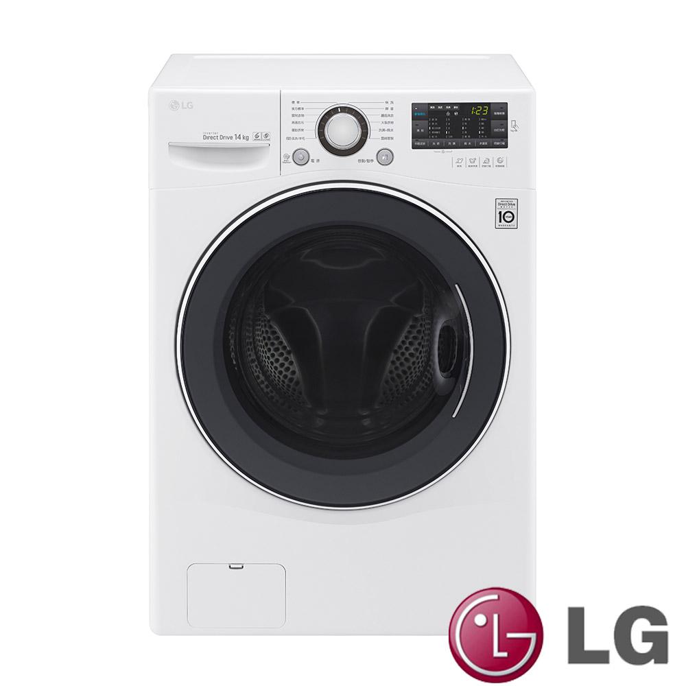LG樂金 14KG 變頻滾筒洗脫烘洗衣機 F2514DTGW