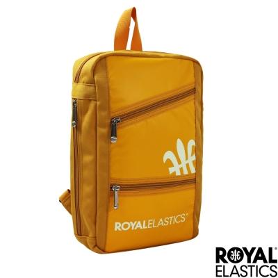 Royal Elastics - 運動可變形單肩/後背包 - Challenge挑戰系列 -黃色