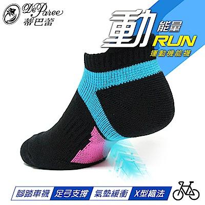蒂巴蕾for man運動機能腳踏車襪