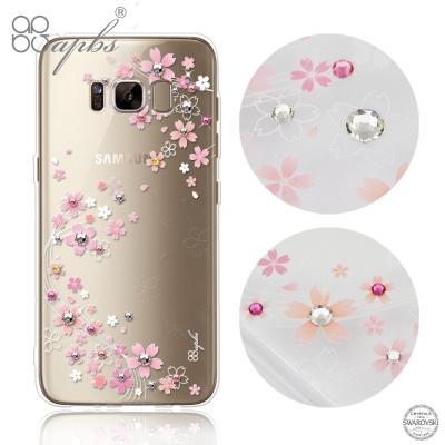 apbs Samsung Galaxy S8 施華洛世奇彩鑽手機殼-天籟之櫻