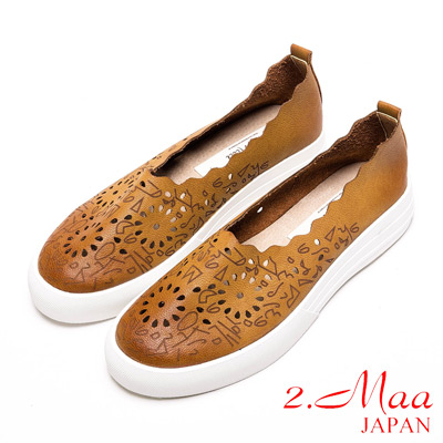 2.Maa 質感系列-民俗雕花設計休閒便鞋-亮棕