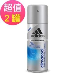 adidas愛迪達 動感香氛制汗爽身噴霧(男用)x2罐(150ml/罐)