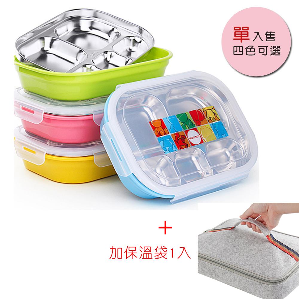 PUSH! 餐具用品304不鏽鋼保溫便當盒(成人小孩5格款)加保溫提袋1入E88-4
