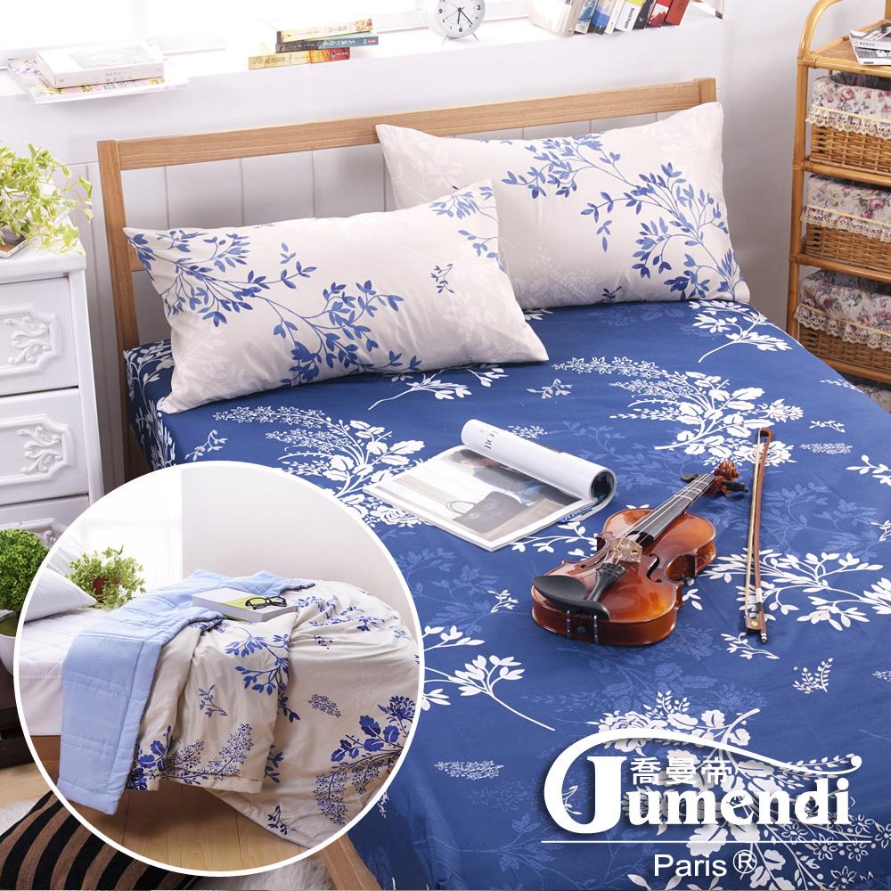 喬曼帝Jumendi-花影如夢 台灣製加大超柔細涼感紗涼被床包組