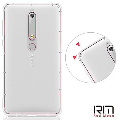 RedMoon Nokia 6 (2018) 5.5吋 防摔透明TPU手機軟殼