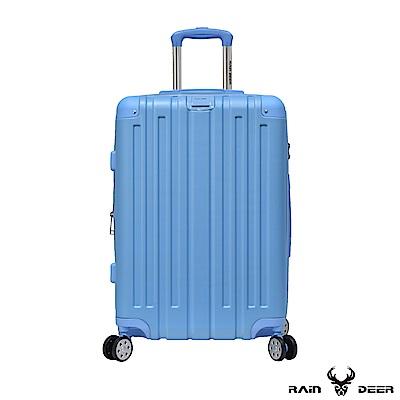 RAIN DEER 米克斯24吋ABS鑽石紋防刮行李箱-冰河藍