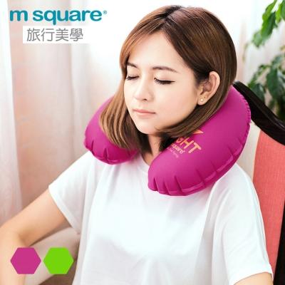 M Square輕遊系列充氣頸枕 女用