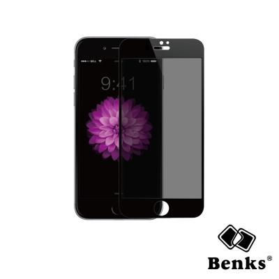 Benks iPhone6 4.7吋專用 3D曲面防偷窺玻璃膜(滿版)