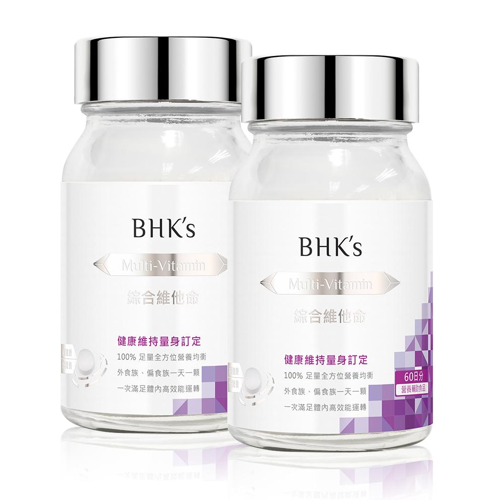 BHK's—綜合維他命(60顆/瓶)二瓶組