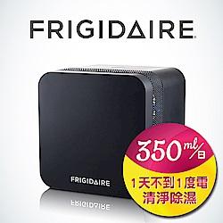 美國Frigidaire富及第 350ml節能