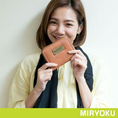 MIRYOKU-自然休閒系列-輕巧休閒拉鍊短夾-駝