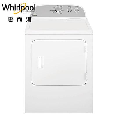 Whirlpool惠而浦12公斤直立瓦斯型乾衣機 WGD4815EW
