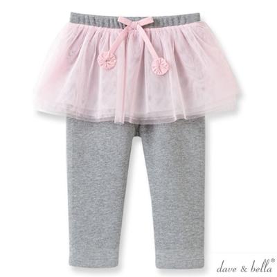 Dave Bella 淺灰底粉色假兩件紗裙內搭褲