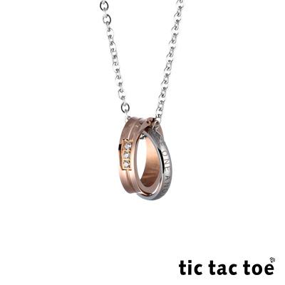 tic tac toe 彼此相愛白鋼女項鍊