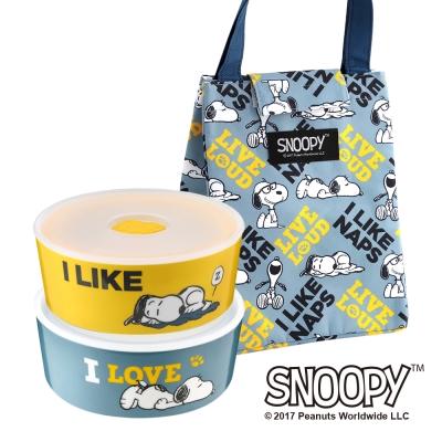 史努比SNOOPY 小日子陶瓷保鮮碗2入+保溫提袋組(快)