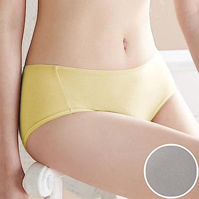 蕾黛絲-挺素面V版型 M-EL平口內褲(沉穩灰)