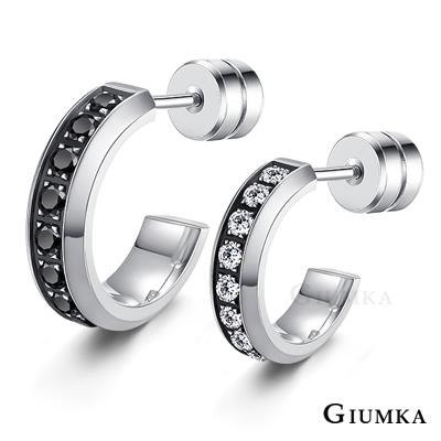 GIUMKA 燦爛戀情 珠寶白鋼情侶耳環 銀色 單邊單個