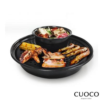 義大利 CUOCO 大滿足涮烤御用鍋三件組31cm