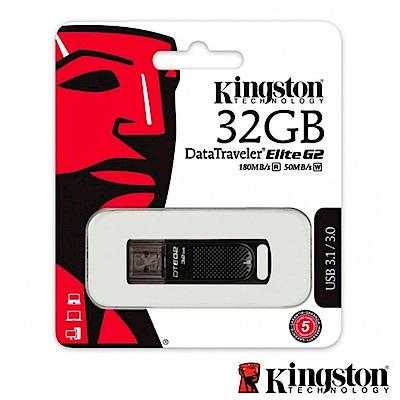 Kingston 金士頓 32G DTEG2 USB3.0/3.1 隨身碟
