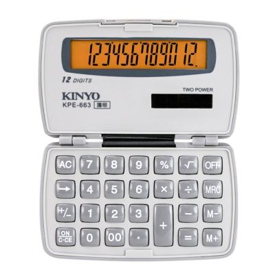 KINYO 折疊式護眼計算機 KPE-663