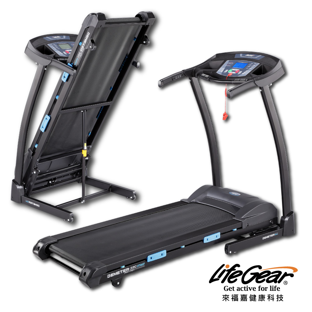 【來福嘉 LifeGear】97865 高級程控電動跑步機(可測BMI體脂/超大跑步板)