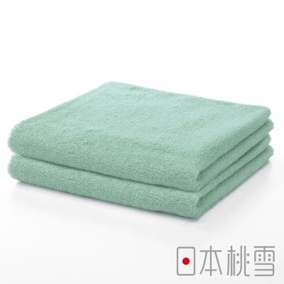 日本桃雪精梳棉飯店毛巾超值兩件組(果綠)