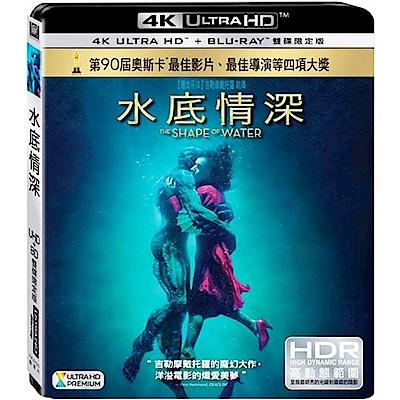 水底情深UHD+BD 雙碟限定版  藍光 BD