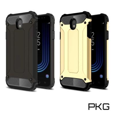 PKG Samsung J7Pro專用型抗摔護背套(2合1金剛)