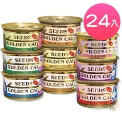 聖萊西 GoldenCat健康機能特級金貓餐罐