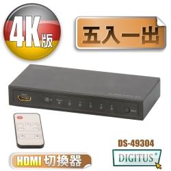 曜兆DIGITUS 4K2K HDMI超高解析五入一出切換器.