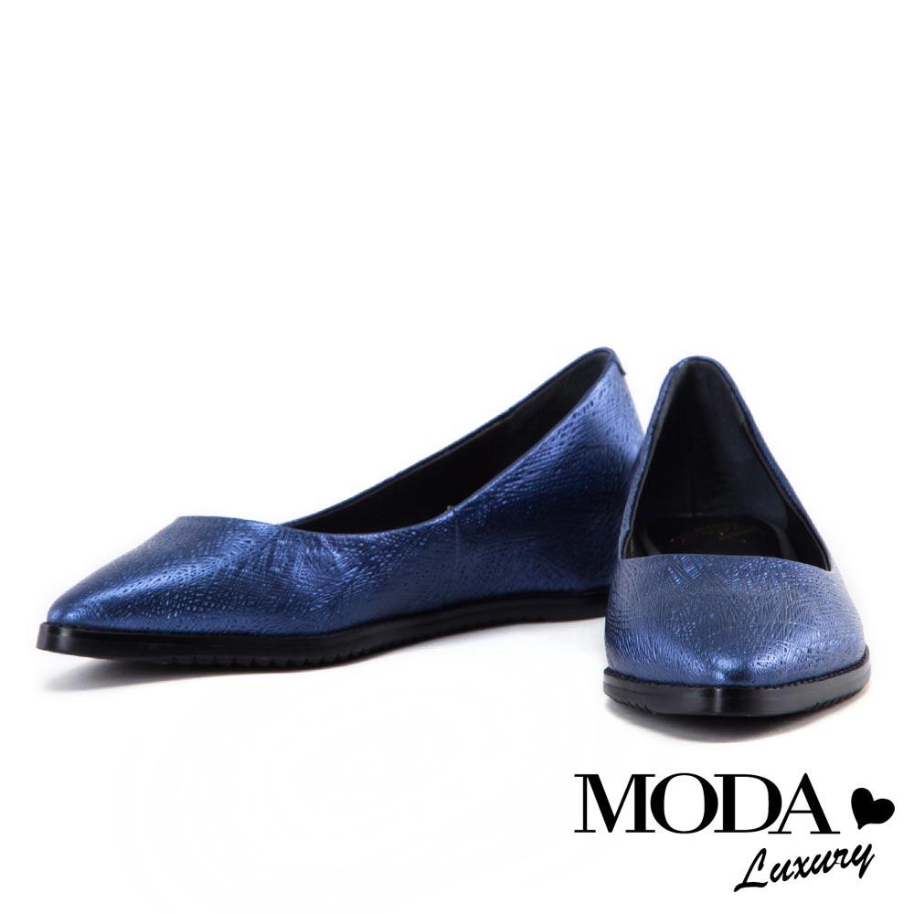 平底鞋 MODA Luxury 藝術壓紋牛皮內增高尖頭鞋-藍