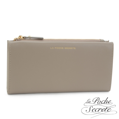 La-Poche-Secrete真皮-韓系簡約質感輕便對摺長夾-優雅棕