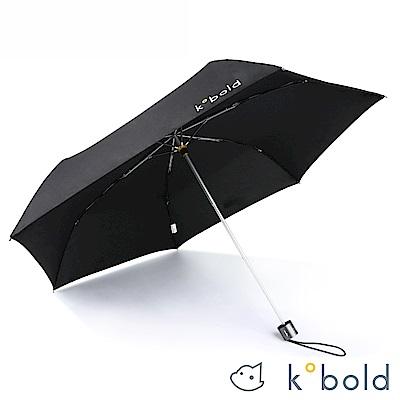 德國kobold酷波德 亞馬遜抗UV防潑水-手開商務傘-黑