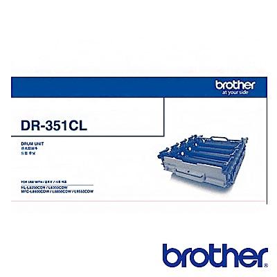 Brother DR-351CL 原廠感光滾筒