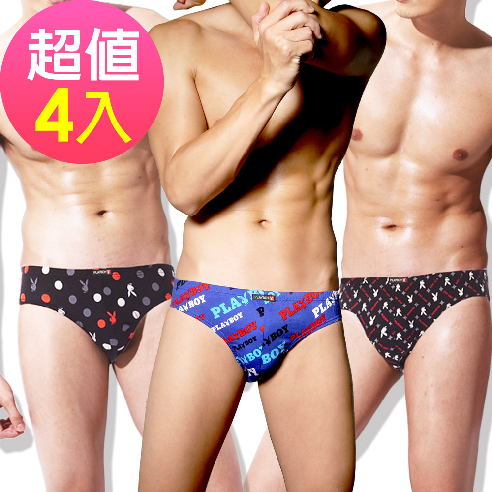 PLAYBOY 男內褲LOGO印花三角褲 MIT製(超值4件組)多色隨機