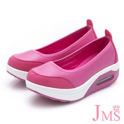 JMS-休閒舒適柔軟輕量厚底懶人鞋-甜心桃