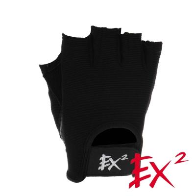 德國EX2 健身手套(黑)