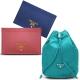 Prada 經典小型配件送禮均一價$4980