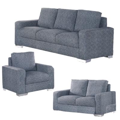 品家居 斯巴達布面沙發組合 1+2+3人座