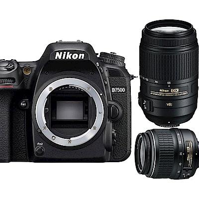 【快】Nikon D7500+18-55mm VR+55-300mm VR雙鏡組*(平輸)