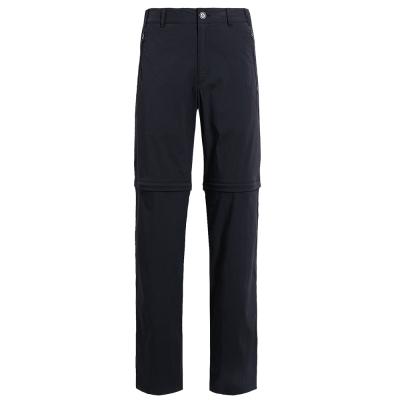 hilltop山頂鳥-男款抗UV吸濕快乾彈性兩截褲