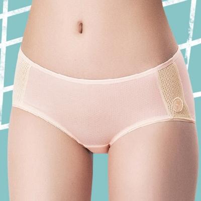 嬪婷 校園運動透氣 M-LL 低腰平口褲 (清新桔)-伸展舒適-