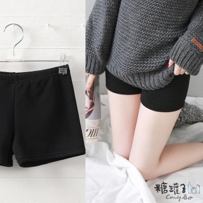 糖罐子-韓品-內刷毛純色素面縮腰安全褲-共二色-K4151-8H