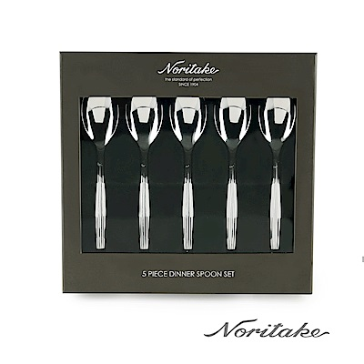 Noritake 佳迪斯-餐匙5件組(日本皇室御用品牌)