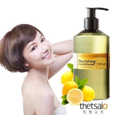 thetsaio 機植之丘 柳暗花明潤柔護髮素350ml(檸檬/馬鞭草)