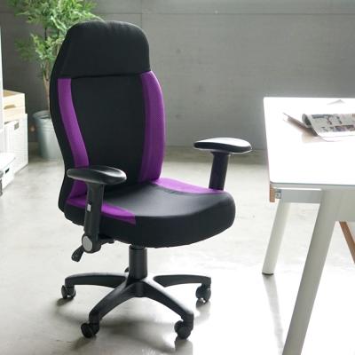 Home Feeling 電腦椅/辦公椅/機能T扶手(5色)-50X46X138cm