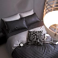 OLIVIA  艾德蒙 深灰  單人床包美式枕套兩件組