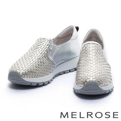 休閒鞋-MELROSE-配色編織造型全真皮厚底休閒鞋-銀